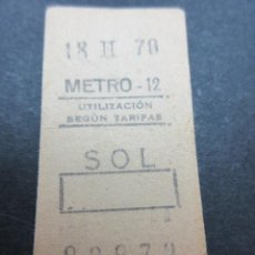 Coleccionismo Billetes de transporte: METRO MADRID 1970 - PARADA SOL - MAQUINA 12. Lote 155614722