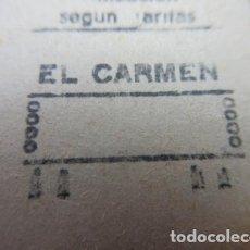 Coleccionismo Billetes de transporte: METRO MADRID 1969 - PARADA EL CARMEN - MAQUINA 118 - OJOJO MODELO CIRCULO EN LUGAR DE LINEAS EN RECU. Lote 155614834
