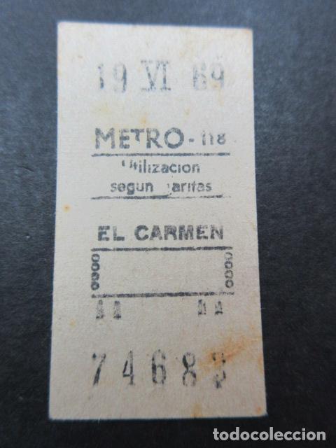 Coleccionismo Billetes de transporte: METRO MADRID 1969 - PARADA EL CARMEN - MAQUINA 118 - OJOJO MODELO CIRCULO EN LUGAR DE LINEAS EN RECU - Foto 2 - 155614834