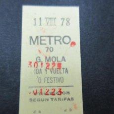 Coleccionismo Billetes de transporte: METRO MADRID 1978 PARADA GENERAL MOLA AMARILLO IDA Y VUELTA O FESTIVO - MAQUINA 70. Lote 155614998