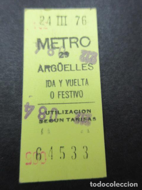 METRO MADRID 1976 PARADA ARGUELLES AMARILLO IDA Y VUELTA O FESTIVO - MAQUINA 29 (Coleccionismo - Billetes de Transporte)