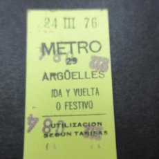 Coleccionismo Billetes de transporte: METRO MADRID 1976 PARADA ARGUELLES AMARILLO IDA Y VUELTA O FESTIVO - MAQUINA 29. Lote 155615042