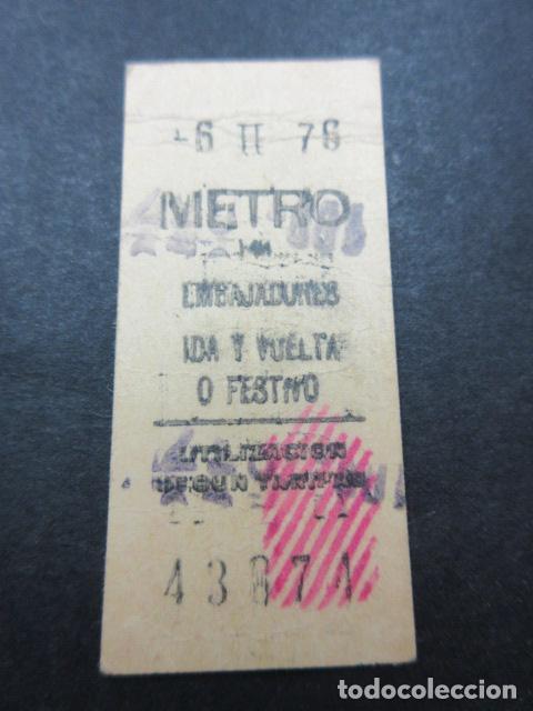 METRO MADRID 1976 PARADA EMBAJADORES AMARILLO IDA Y VUELTA O FESTIVO - (Coleccionismo - Billetes de Transporte)