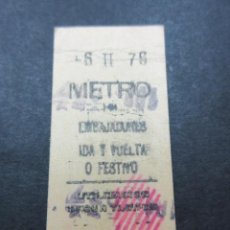 Coleccionismo Billetes de transporte: METRO MADRID 1976 PARADA EMBAJADORES AMARILLO IDA Y VUELTA O FESTIVO - . Lote 155615098