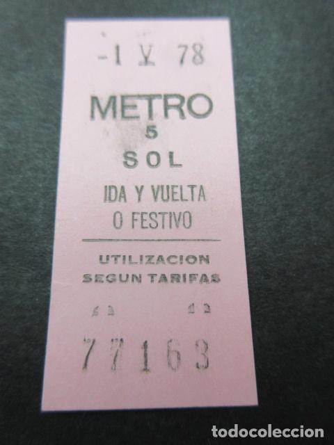 METRO MADRID 1980 PARADA SOL ROSA IDA Y VUELTA O FESTIVO - MAQUINA 5 (Coleccionismo - Billetes de Transporte)