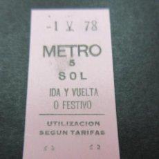Coleccionismo Billetes de transporte: METRO MADRID 1980 PARADA SOL ROSA IDA Y VUELTA O FESTIVO - MAQUINA 5. Lote 155615190