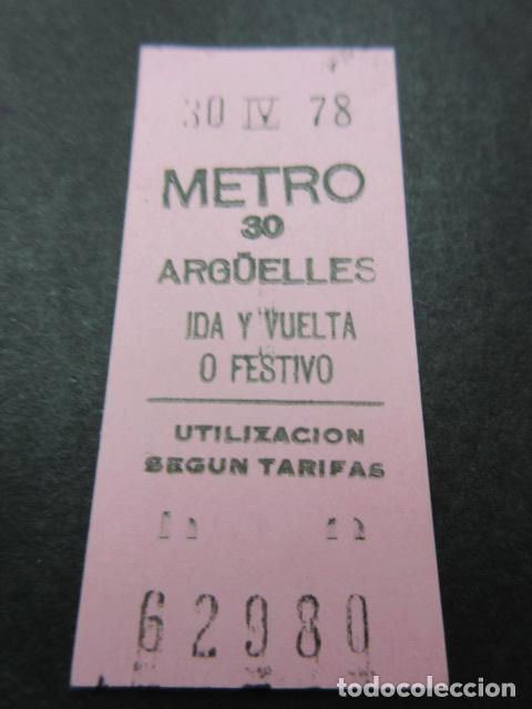 METRO MADRID 1978 PARADA ARGUELLES ROSA IDA Y VUELTA O FESTIVO - MAQUINA 30 (Coleccionismo - Billetes de Transporte)
