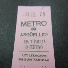 Coleccionismo Billetes de transporte: METRO MADRID 1978 PARADA ARGUELLES ROSA IDA Y VUELTA O FESTIVO - MAQUINA 30. Lote 155615278