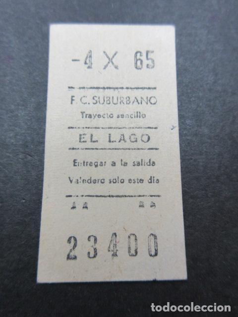 METRO MADRID 1965 PARADA EL LAGO F. C. SUBURBANO (Coleccionismo - Billetes de Transporte)