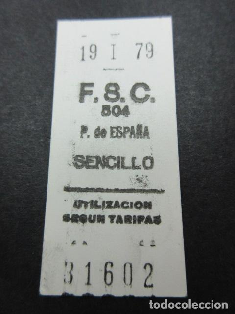 METRO MADRID 1979 PARADA P. DE ESPAÑA F. C. SUBURBANO CARABANCHEL F.S.C. MAQUINA 504 (Coleccionismo - Billetes de Transporte)