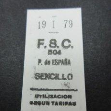 Coleccionismo Billetes de transporte: METRO MADRID 1979 PARADA P. DE ESPAÑA F. C. SUBURBANO CARABANCHEL F.S.C. MAQUINA 504. Lote 155615446