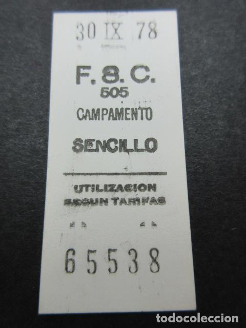 METRO MADRID 1978 PARADA CAMPAMENTO F. C. SUBURBANO CARABANCHEL F.S.C. MAQUINA 505 (Coleccionismo - Billetes de Transporte)