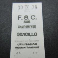 Coleccionismo Billetes de transporte: METRO MADRID 1978 PARADA CAMPAMENTO F. C. SUBURBANO CARABANCHEL F.S.C. MAQUINA 505. Lote 155615502