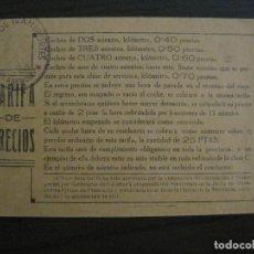 Coleccionismo Billetes de transporte: JUNTA DE TRANSPORTES-PLASENCIA-TARIFA DE PRECIOS-VER FOTOS-(57.929). Lote 156897530