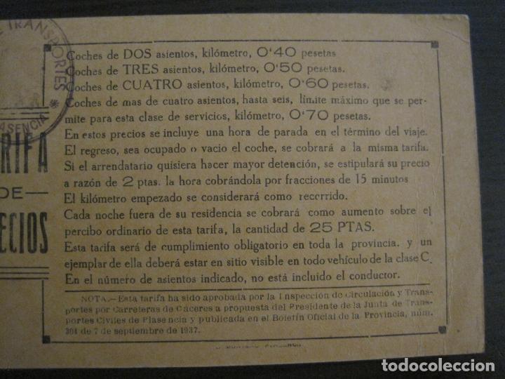 Coleccionismo Billetes de transporte: JUNTA DE TRANSPORTES-PLASENCIA-TARIFA DE PRECIOS-VER FOTOS-(57.929) - Foto 3 - 156897530