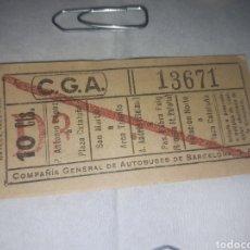 Coleccionismo Billetes de transporte: BILLETE CGA RAYA ROJA 0.10 CTS. Lote 157078344