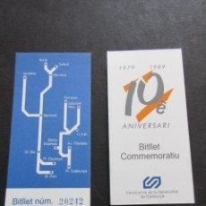 Coleccionismo Billetes de transporte: BILLETE CONMEMORATIVO 10 ANIVERSARIO FERROCARRILES GENERALITAT. Lote 157900118