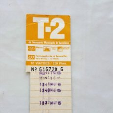 Coleccionismo Billetes de transporte: T2 TARJETA BILLETE AMARILLA METROPOLITANA DE BARCELONA - 250 PESETAS 1984. Lote 158935562