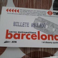 Coleccionismo Billetes de transporte: BILLETE ENTRADA DE CINE ANULADO. Lote 160019944