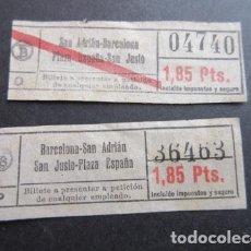 Coleccionismo Billetes de transporte: LOTE 2 BILLETE CAPICUA DIFERENTES 04740 36463 TRANVIAS BARCELONA VER TRAYECTOS. Lote 161814606