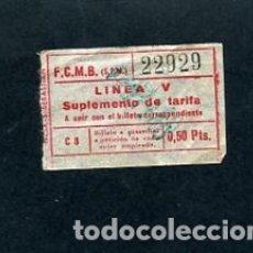 Sammeln von Fahrkarten - BILLETE METRO DE BARCELONA SUPLEMENTO LINEA V 0.50 PESETAS - 164695786