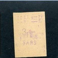 Sammeln von Fahrkarten - BILLETE METRO DE BARCELONA 3 PESETAS SANS COLOR BLANCO - 164697150