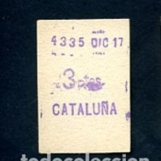 Sammeln von Fahrkarten - BILLETE METRO DE BARCELONA 3 PESETAS CATALUÑA COLOR BLANCO - 164697394
