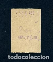 BILLETE METRO DE BARCELONA 2 PESETAS FABRA Y PUIG COLOR BLANCO (Coleccionismo - Billetes de Transporte)