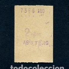 Sammeln von Fahrkarten - BILLETE METRO DE BARCELONA 2 PESETAS FABRA Y PUIG COLOR BLANCO - 164697802
