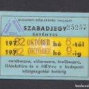 Coleccionismo Billetes de transporte: PASE LIBRE CIRCULACION A FAVOR DIRECTIVO METRO MADRID EN UITP BUDAPEST 1982. Lote 165653838