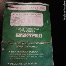 Coleccionismo Billetes de transporte: BILLETE ENTRADA BARCO FERRY TRANSMEDITERRANEA. Lote 165687152