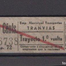 Coleccionismo Billetes de transporte: BILLETE EMT TRANVIAS DE MADRID TRAYECTO 1º VUELTA 40 CENTIMOS. Lote 166711638