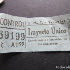 Coleccionismo Billetes de transporte: BILLETE EMT TRANVIAS MADRID TRAYECTO UNICO COLOR AZUL. Lote 166790510