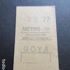 Coleccionismo Billetes de transporte: BILLETE METRO DE MADRID PARADA GOYA 124 AÑO 1972 CAPICUA 37573. Lote 166790654