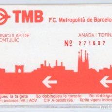 Coleccionismo Billetes de transporte: BILLETE DEL FUNICULAR DE MONTJUIC DE BARCELONA. Lote 167161638