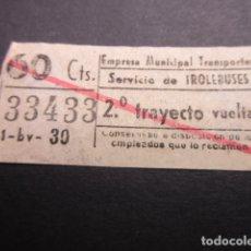 Coleccionismo Billetes de transporte: BILLETE MADRID EMT TROLEBUSES 2º TRAYECTO VUELTA REF: ARD-MAD100 - CAPICUA 33433. Lote 167943268