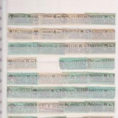 Coleccionismo Billetes de transporte: COLECCION 897 BILLETE CAPICUA - MODALIDAD PRECIO INFERIOR A 5 PESETAS Y LOGO TB - LEER INTERIOR. Lote 167949216