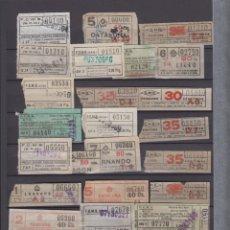 Coleccionismo Billetes de transporte: COLECCION 336 BILLETE CAPICUA NUMERO DIFERENTE MODALIDAD METRO BARCELONA ACTUALIZADO - LEER INTERIOR. Lote 167950476