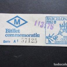 Sammeln von Fahrkarten - BILLETE CONMEMORATIVO BARCELONA 1982 METRO 30 PESETAS - 168176724