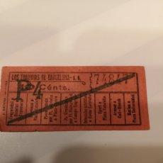 Coleccionismo Billetes de transporte: 018. BILLETE DE TRANSPORTE. LOS TRANVÍAS DE BARCELONA. CAPICUA. 10 CENTS. Lote 168754786