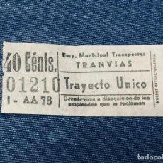 Coleccionismo Billetes de transporte: ANTIGUO ESCASO BILLETE TRANVIA EMT MADRID CAPICUA 01210 2,5X5,5CMS. Lote 170403312