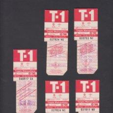 Coleccionismo Billetes de transporte: 5 TARJETA RESISTIVA PROMOCION PORT AVENTURA 660 PESETAS DIFERENTES SERIES. Lote 170944135