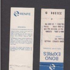 Coleccionismo Billetes de transporte: TARJETA RESISTIVA BONO EXPRESS RENFE REGIONALES. Lote 178041294