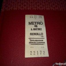Coleccionismo Billetes de transporte: BILLETE METRO MADRID 1978 ,ALONSO MARTINEZ. Lote 170961354