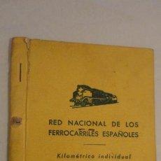 Coleccionismo Billetes de transporte: ANTIGUO BILLETE KILOMETRICO INDIVIDUAL.FAMILIARES PERSONAL FERROVIARIO.RENFE 1947. Lote 171210608