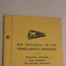 Coleccionismo Billetes de transporte: ANTIGUO BILLETE KILOMETRICO INDIVIDUAL.FAMILIARES PERSONAL FERROVIARIO.RENFE 1964. Lote 171210805
