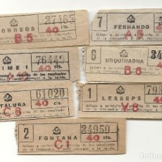 Coleccionismo Billetes de transporte: GRAN METRO BARCELONA.7 BILLETES. Lote 172717799