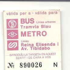 Coleccionismo Billetes de transporte: BARCELONA.TARJETA RESISTIVA. Lote 172718774