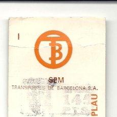 Coleccionismo Billetes de transporte: BARCELONA.TARJETA RESISTIVA. Lote 172718810