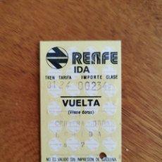 Coleccionismo Billetes de transporte: BILLETE TREN 1982 CERVERA LERIDA. Lote 172812393